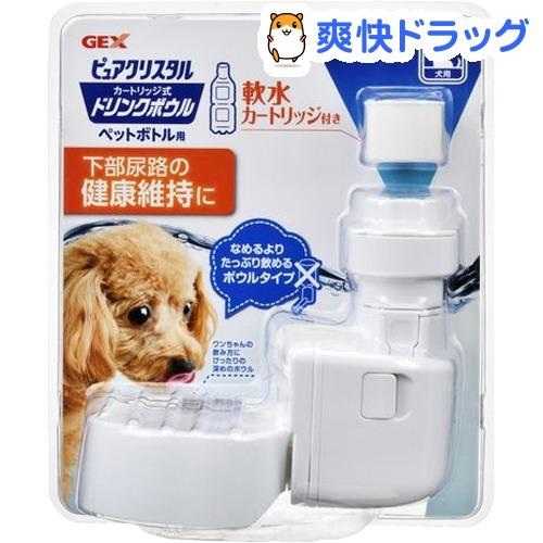 ピュアクリスタル ドリンクボウル 犬用 新品未使用 d_pure 1コ入 人気の定番