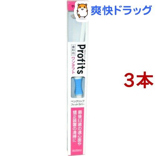 プロフィッツ K10 やわらかめ(1本入*3コセット)【エビス プロフィッツシリーズ】