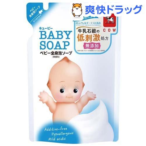 キューピーベビーシリーズ 牛乳石鹸 キユーピー 全身ベビーソープ 350ml 激安通販販売 新商品 泡タイプ 詰替用