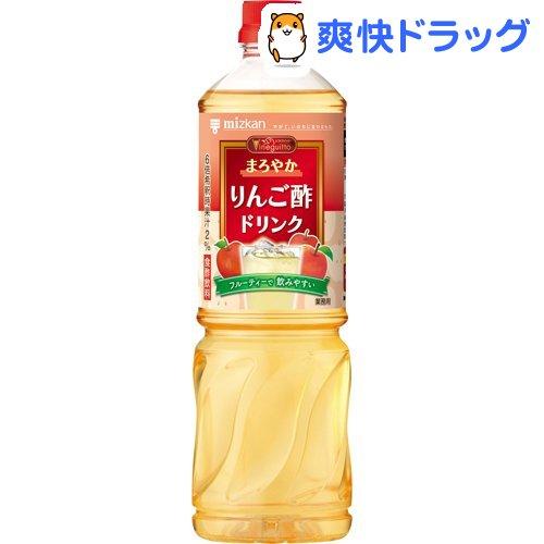 ミツカン ビネグイット まろやかりんご酢ドリンク 6倍濃縮 業務用(1000ml)