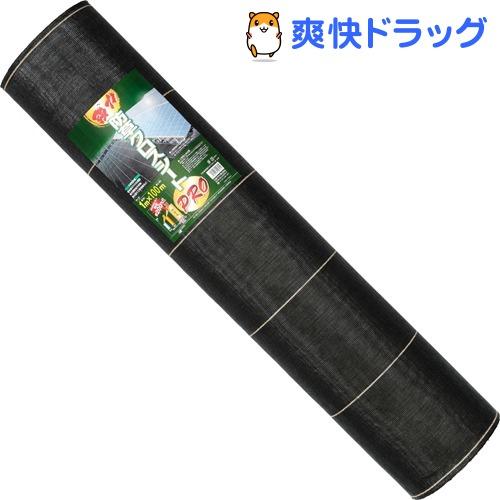 日本マタイ 強力防草クロスシートPRO 1 流行 1枚入 低廉 100m