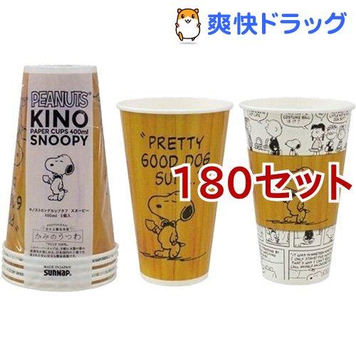 ストロングカップ タフ 400ml 400KNS(5個入*180セット)