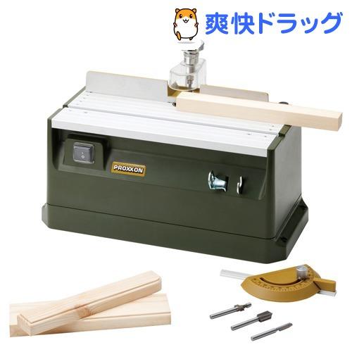 プロクソン テーブルルーター No.27050(1台)【プロクソン】