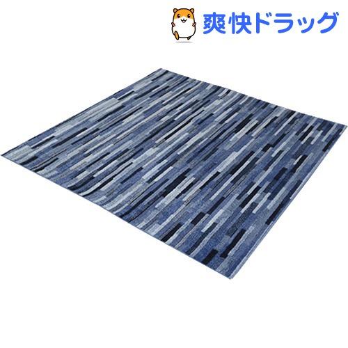 イケヒコ マットーネ ラグマット 190*240cm ブルー 抗菌 防ダニ 防臭 日本製(1枚入)