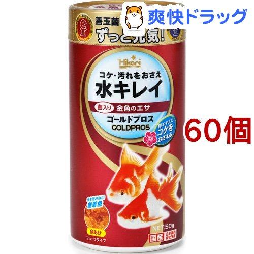 ひかり ゴールドプロス(50g*60個セット)【ひかり】