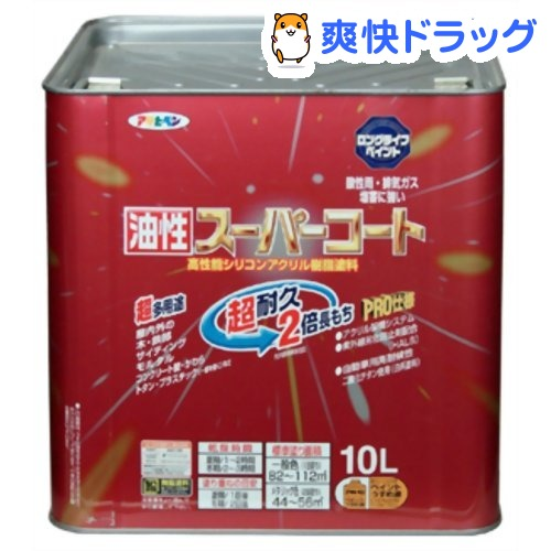 アサヒペン 油性スーパーコート 白(10L)【アサヒペン】