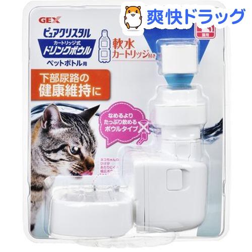 日本最大級の品揃え ピュアクリスタル ドリンクボウル 猫用 d_pure 別倉庫からの配送 1コ入