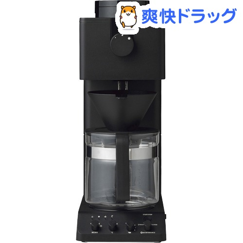 ツインバード 全自動コーヒーメーカー 6カップ用 CM-D465B ブラック(1台)【ツインバード(TWINBIRD)】