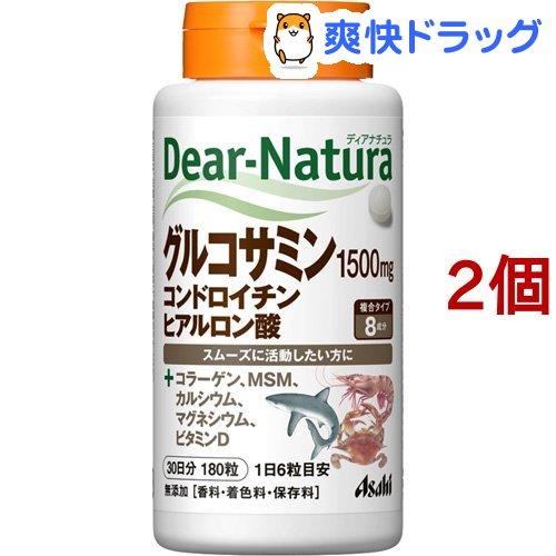 Dear-Natura ディアナチュラ グルコサミン コンドロイチン 30日分 180粒 内祝い 2コセット ヒアルロン酸 人気商品