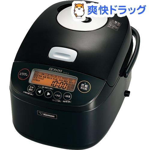象印 圧力IH炊飯ジャー ブラック NP-BJ18-BA(1台)【象印(ZOJIRUSHI)】[炊飯器]