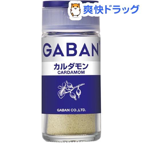 ギャバン 全国一律送料無料 買物 GABAN 16g カルダモン