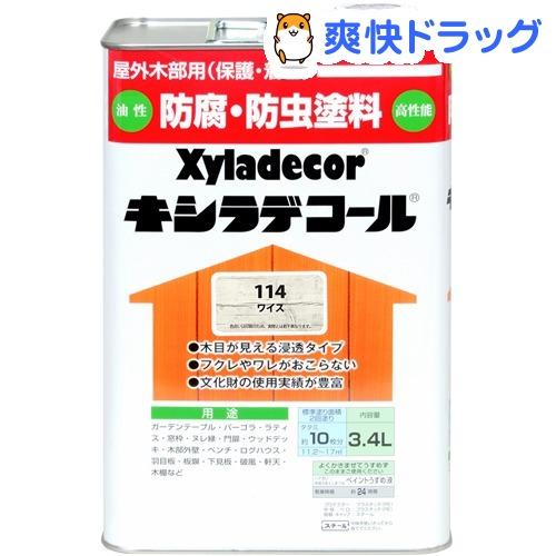 キシラデコール ワイス(3.4L)