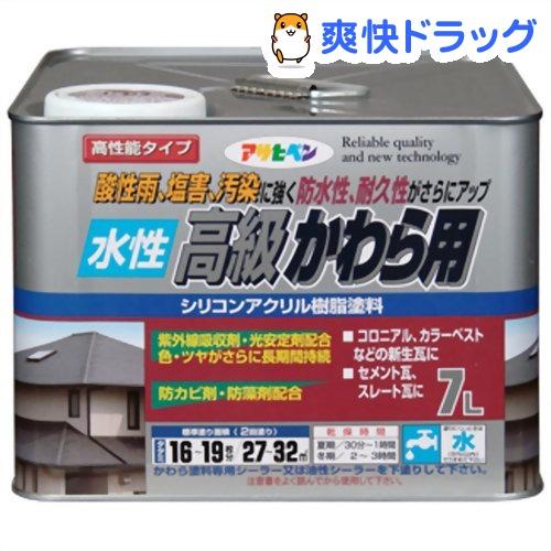 アサヒペン 水性高級かわら用 銀黒(7L)【アサヒペン】