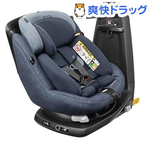 マキシコシ アクシスフィックス プラス ノマドブルー (日本正規品保証付)(1台)【マキシコシ(Maxi-cosi)】