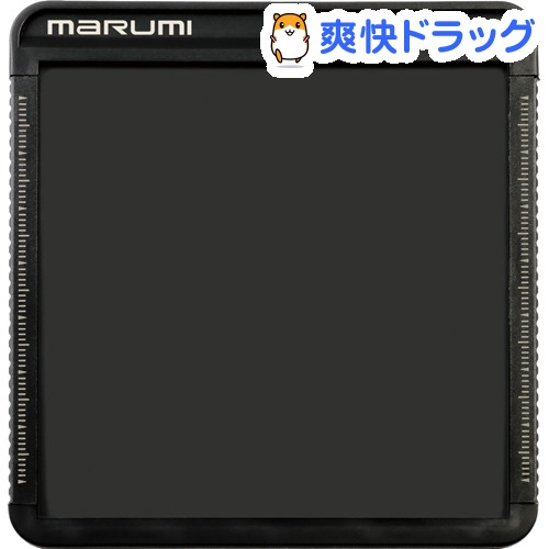 マルミ / マルミ 角型 NDフィルター 100*100 ND64 マルミ 角型 NDフィルター 100*100 ND64(1個)【マルミ】