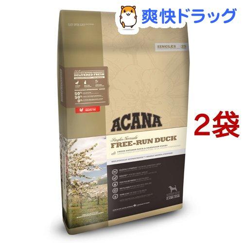 アカナ フリーランダック(正規輸入品)(11.4kg*2袋セット)【アカナ】