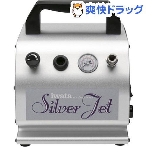 アネスト岩田 コンプレッサ パワージェットライト IS-925(1台)【アネスト岩田】