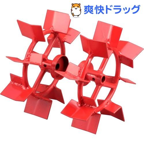 リョービ 培土けん引車輪 6090792ACV(1セット)【リョービ(RYOBI)】