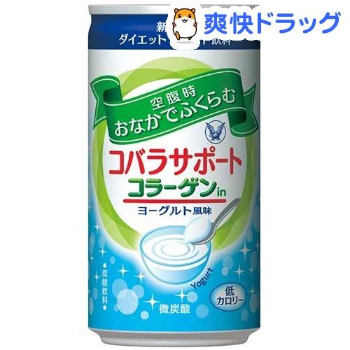 コバラサポート コラーゲンin低カロリー ヨーグルト風味(185ml*30本入)【コバラサポート】