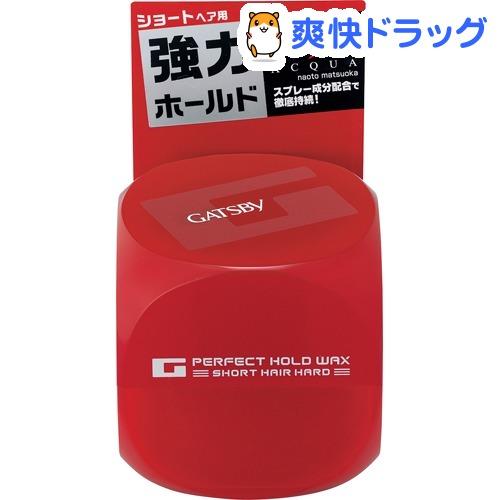 GATSBY ギャツビー 受賞店 チープ パーフェクトホールドワックス 60g ショートハード