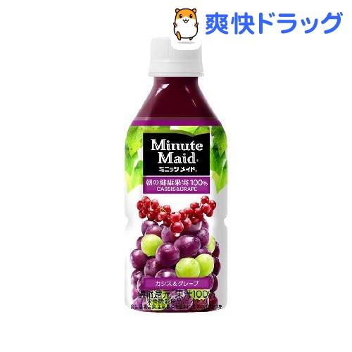 minittsumeidokashisu&葡萄(350mL*24本入)[葡萄汁可口可乐可口可乐]