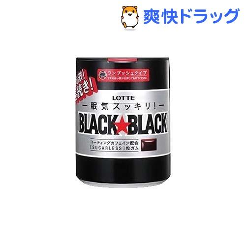 正規認証品 新規格 ブラックブラック 粒 140g ワンプッシュボトル マーケティング