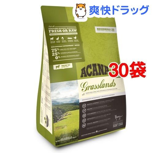 アカナ グラスランドキャット(正規輸入品)(340g*30袋セット)【アカナ】[キャットフード]
