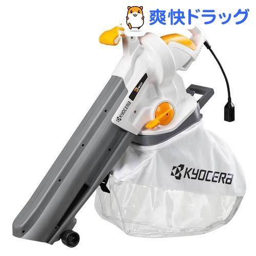 リョービ ブロワバキュム RESV-1020V 664301A(1台)【リョービ(RYOBI)】