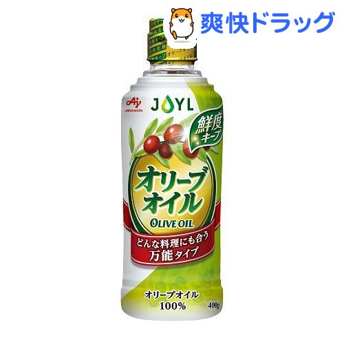 味の素 最安値に挑戦 J-オイルミルズ AJINOMOTO JOYL 通常便なら送料無料 オリーブオイル 100% 瓶 400g