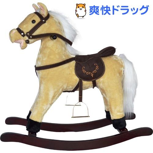 永光 ロッキングアニマル 馬(1台入)【永光】
