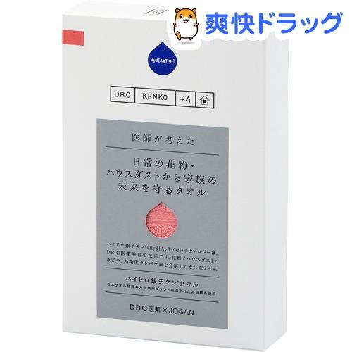 品質検査済 JOGAN DR.C 健康用 フェイスタオル 登場大人気アイテム ピンク 34 KENKO JDR FT PI 1枚入 80cm