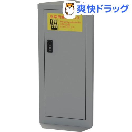 エレベーター向け コーナーキャビネット スリムタイプ/ダイヤルロック ニューグレー EVC-102D-N(1コ入)【ナカバヤシ】