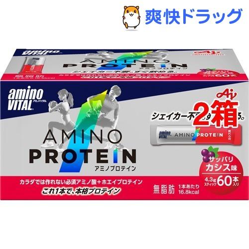 アミノバイタル アミノプロテイン サッパリカシス味(4.3g*60本入*2コセット)【アミノバイタル(AMINO VITAL)】
