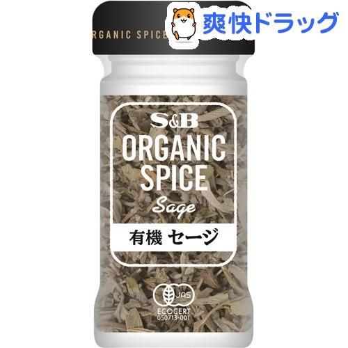 ORGANIC SPICE 有機 セージ(4g)