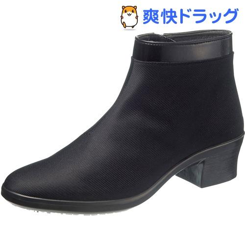 アサヒ トップドライ TDY3979(A) ブラックPB AF39791 22.5cm(1足)【TOP DRY(トップドライ)】