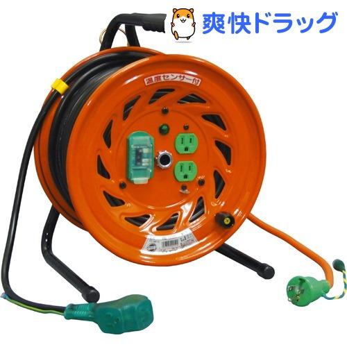 日動 ビックリール 15A*30m RND-EB30S(1コ入)【日動】