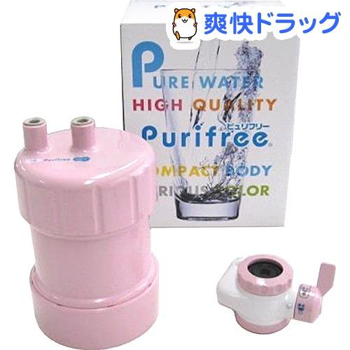 ピュリフリー ピンク PF-P4(1台)【ピュリフリー】