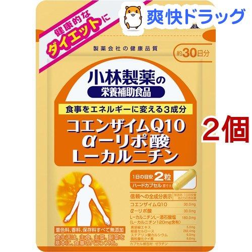 小林製薬の栄養補助食品 小林製薬 栄養補助食品 お得 コエンザイムQ10 60粒入 絶品 L-カルニチン 2コセット αリポ酸