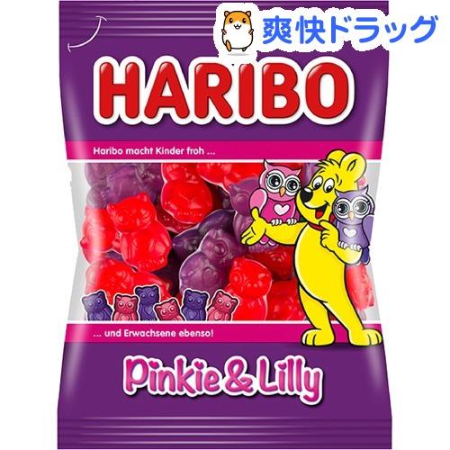 ハリボー 日本全国 送料無料 HARIBO 5%OFF ピンキー リリー 200g