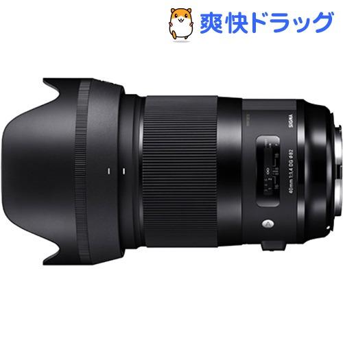 シグマ 40mm 『4年保証』 F1.4 DG Art キヤノン 超歓迎された HSM 1本