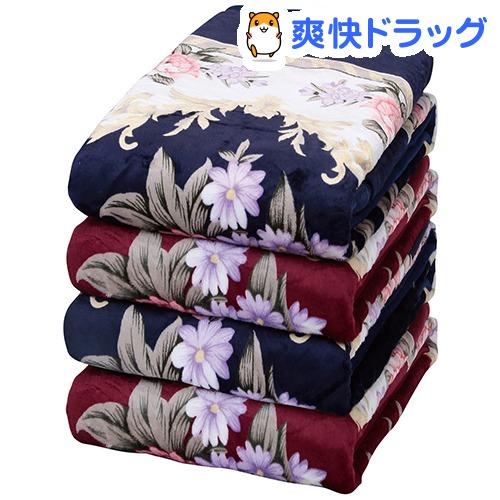 遠赤綿入り3層ボリュームマイヤー毛布シンク2色4枚組(1セット)