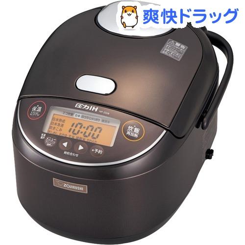 象印 圧力IH炊飯ジャー 1升炊き NP-ZG18-TD ダークブラウン(1台)【象印(ZOJIRUSHI)】[炊飯器]