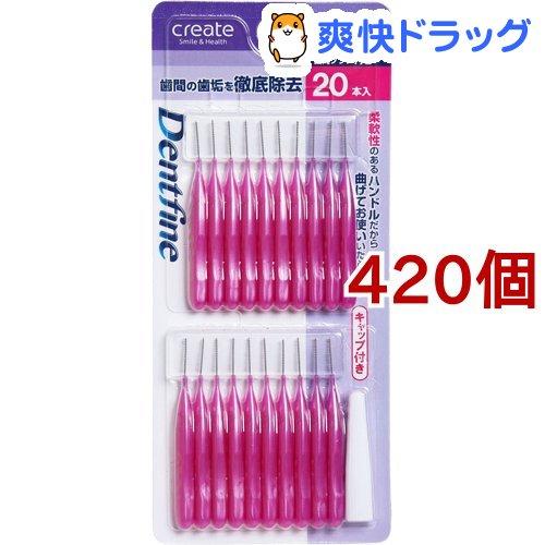 デントファイン 歯間ブラシI字型 サイズ2(SS)(20本入*420個セット)【デントファイン】