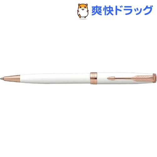 パーカー ソネット プレミアム パールPGT ボールペン 1931555(1本)