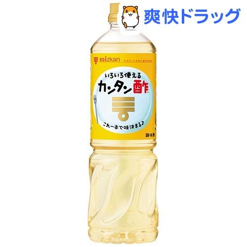 引出物 カンタン酢 ミツカン 在庫限り 1L