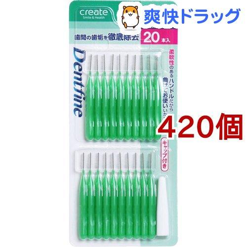 デントファイン 歯間ブラシI字型 サイズ4(M)(20本入*420個セット)【デントファイン】