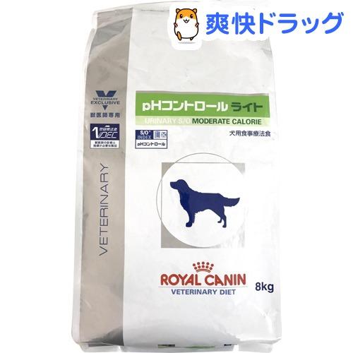 ロイヤルカナン 犬用 pHコントロール ドライタイプ ライト(8kg)【ロイヤルカナン(ROYAL CANIN)】【送料無料】