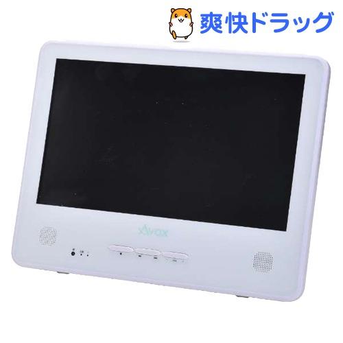 AVOX 12.5インチポータブルDVDプレーヤー 生活防水(IPX6相当) AWDP-1250MW(1台)【AVOX(アヴォックス)】