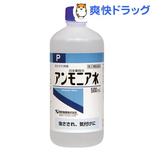 ケンエー 日本薬局方 アンモニア水P 人気 おすすめ 500ml オリジナル 第3類医薬品