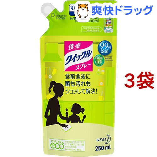 クイックル 食卓クイックル 即納最大半額 除菌スプレー ほのかな緑茶の香り 250ml 3個セット 限定Special Price 詰め替え